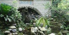 渭南高级中学