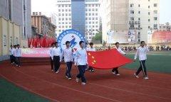陕西省商洛中学