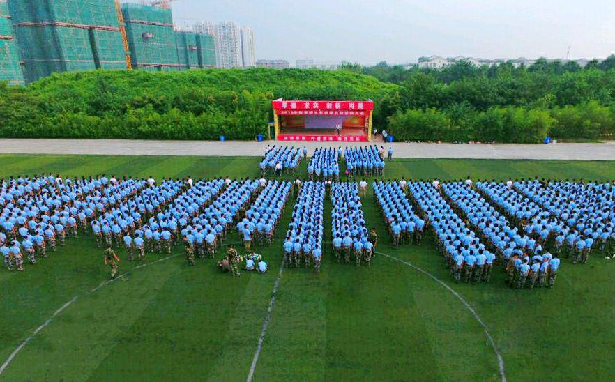 成都市电子信息幼儿师范学校2019年永利皇宫开户网址招生录取分数线
